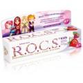 Детская зубная паста R.O.C.S. kids с 4 до 7 лет Малина и клубника