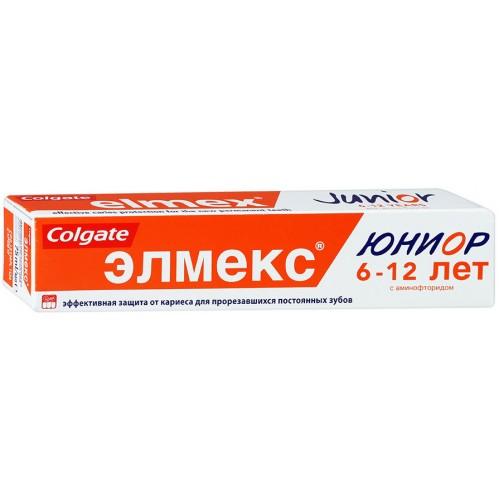 Зубная паста колгейт элмекс для детей
